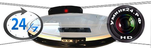 Совместная работа камеры и зарядки робота пылесоса «Умник - Жемчужный»