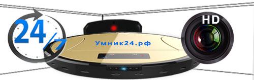 Совместная работа камеры и зарядки робота пылесоса «Умник - Рубиновый»