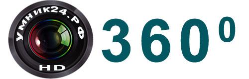 Робот пылесос HD камерой с обзором 360 градусов «Умник - Рубиновый»